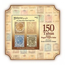 150 Years Straits Settlement Stamps (Permanent Issue)