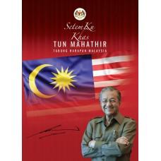 Setem Ku Khas Tun Dr. Mahathir Mohamad
