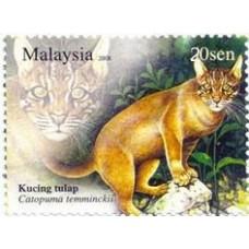 Stamp 0.20 cent